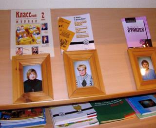 skolotāji - mācību grāmatu autori